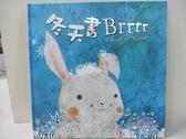 【書寶二手書T9/少年童書_KC8】冬天書Brrrr(附中英雙語CD)_羅一盛,  柔柔