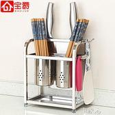 筷子筒掛式筷籠304不銹鋼筷筒架 E家人