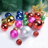 圣誕節裝飾品吊球圣誕彩球吊球商場店鋪櫥窗吊頂裝飾掛球酒店布置-奇幻樂園