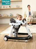 學步車多功能防側翻6/7-18個月嬰兒男寶寶手推可坐女孩幼兒童摺疊 HM  焦糖布丁 WD一米陽光