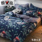 床包組全棉四件套ins風床上用品學生宿舍純棉床單被套1.8 ic2342『毛菇小象』