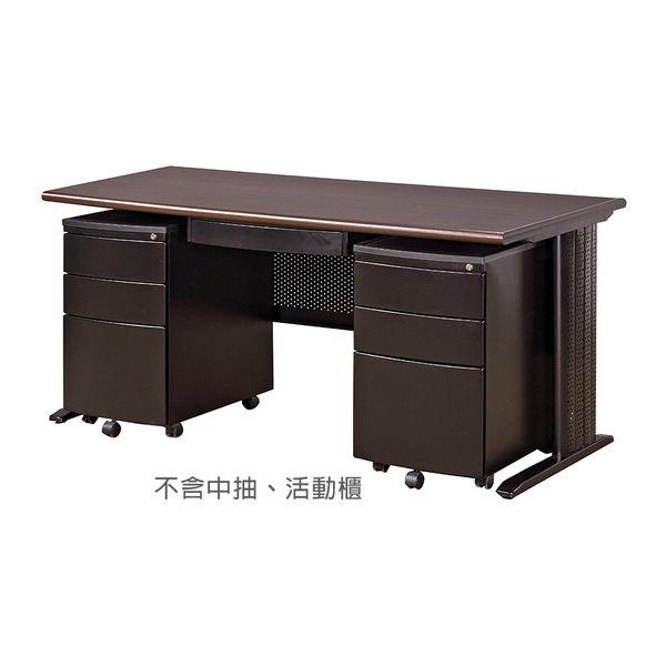 【森可家居】胡桃150辦公桌(空桌) 7JX282-12