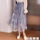 半身裙女春秋2020新款潮日系百褶紗裙仙女超仙森系網紗長包臀裙子 自由角落
