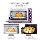 LO-15L迷你家用多功能烘焙15升小電烤箱小型獨立控溫 【免運快出】