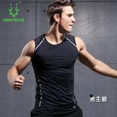 (萬聖節鉅惠)運動T恤運動背心男士緊身上衣夏季無袖t恤跑步訓練透氣健身服短袖速幹衣