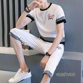 2019新款夏季男士短袖t恤兩件套休閒套裝韓版潮流一套潮衣服男裝  「時尚彩虹屋」