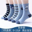(低價衝量)男童襪子棉質12春秋厚女童3...