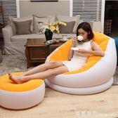 懶人凳子腳墩成人省空間獨立北歐午睡歐式房間便攜式懶人沙發椅子igo 瑪麗蓮安