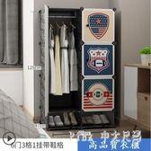 寢室簡易布衣櫃出租房經濟型塑料組合小衣櫥收納組裝櫃子單人宿舍臥室LXY2375【Pink中大尺碼】