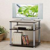 Homelike 寬60cm簡約電視櫃-胡桃色