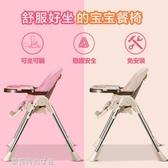 餐椅寶寶餐椅兒童多功能便攜式可折疊嬰兒吃飯椅子小孩學坐餐桌椅YXS 夢露