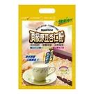 【健康時代】頂級原豆杏仁粉(30gx18包) x1袋 ~精挑細選、料好實在