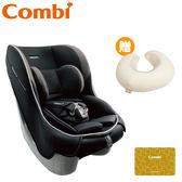 康貝 Combi 輕量化幼兒汽座 Coccoro II EG - 莓果黑 買就送毛巾護頸枕+兩年尊爵保固卡