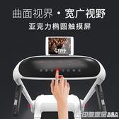 加樂迪智慧跑步機家用款小型靜音減震多功能室內迷你電動Q5igo  印象家品旗艦店
