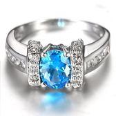 水晶戒指 925純銀-精美耀眼時尚精緻生日情人節禮物女飾品73lj216【時尚巴黎】