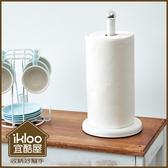 【ikloo】簡約桌上型紙巾架 (氣質白)
