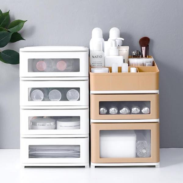 化妝品抽屜收納盒護膚品收納神器儲物櫃辦公用品桌面整理置物架子ATF 格蘭小鋪
