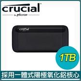 【南紡購物中心】Micron 美光 Crucial X8 1TB U3.2 Type C外接式SSD