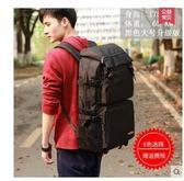 雙肩包大容量包旅行登山包戶外防水休閒