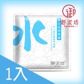 多元玻尿酸微導面膜-水合高效保濕 (1入) 保濕/鎖水/補水/七分鐘/面膜【御泥坊】