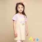 Azio 女童 洋裝 兔子耳朵口袋假兩件吊帶短袖洋裝(杏) Azio Kids 美國派 童裝