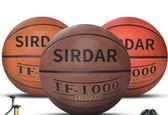 85折【優選】學生兒童耐磨防滑pu軟皮比賽訓練7號籃球開學季