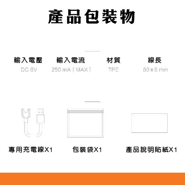 【coni shop】小米手環3 充電器 運動手環 運動  USB充電器 全銅線芯 智能運動充電線 便攜專用充電器