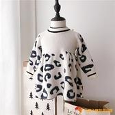 洋裝春秋連身裙女孩豹紋毛衣連衣裙1-2-3-5歲女寶寶針織娃娃裙童裝【小獅子】