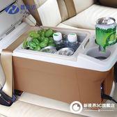 6L車載小冰箱 車用冷凍冰箱 汽車食物冰柜 冷藏箱家用冰箱