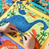 拼圖 小紅花階梯拼圖2-3-4-5-6歲幼兒拼圖男女孩拼圖拼板兒童益智玩具 米家