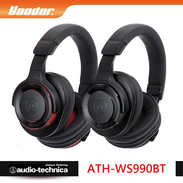 預購【曜德 送收納袋】鐵三角 ATH-WS990BT 黑紅 SOLID BASS 無線藍芽降躁 耳罩耳機 麥克風組
