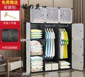簡易衣柜布組裝塑料折疊儲物收納柜子鋼管加粗加固簡約現代經濟型【櫻花本鋪】
