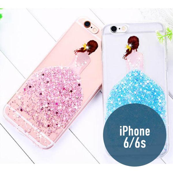 iPhone 6/6S (4.7吋) 奧莉系列 透明殼 鑲鑽 手機殼 透明 超薄 手機套 保護殼 手機套