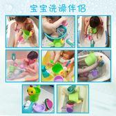 黑五好物節 寶寶洗澡玩具嬰兒玩水戲水小黃鴨子男女孩兒童花灑洗頭杯浴室抖音 芥末原創