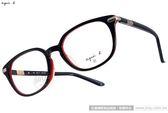 agnes b.光學眼鏡 AB2108 BDA (黑紅) 萬年不敗簡約百搭基本款 # 金橘眼鏡