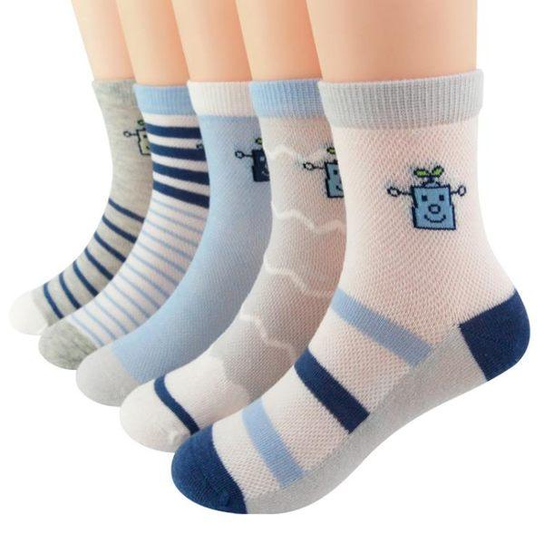 兒童襪 男童襪子夏季薄款兒童寶寶純棉網眼透氣春夏男12-15歲中大童夏天 【童趣屋】