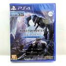 PS4 魔物獵人 世界 Iceborne 亞中 一般版 中文版 台灣公司貨 (現貨)