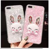 夢幻 少女 貝殼紋 小米 紅米note5 手機殼 卡通 可愛 彩鑽 兔子 保護套 全包 軟殼 附掛繩