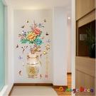 壁貼【橘果設計】花瓶牡丹 DIY組合壁貼...