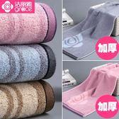 毛巾純棉洗臉家用成人男女全棉柔軟吸水洗澡加厚面巾2條裝