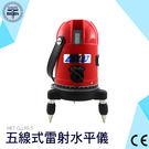 【安居生活館】紅光五線雷射水平儀 智慧 晶片 CLLRS-5 墨線器 打線器 墨線器