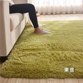 茶几地毯 北歐臥室客廳滿鋪可愛房間床邊毯沙發榻榻米長方形地墊【快速出貨】