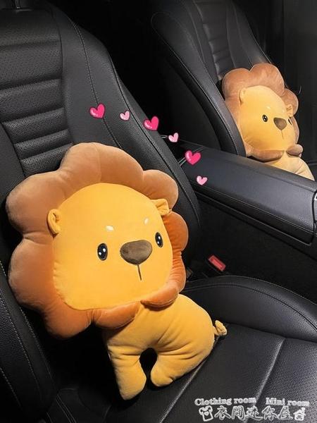 汽車靠墊腰墊創意可愛卡通公仔車載座椅腰靠開車護腰神器靠枕腰枕LX 迷你屋
