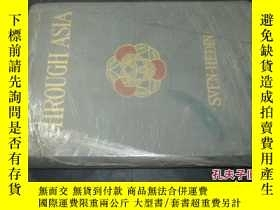 二手書博民逛書店through罕見asia 通過亞洲 全兩卷 存第一卷 斯文赫定