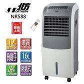 夜間限定! 北方  移動式冷卻器 NR588 噴霧加濕功能/增加冷房空氣濕度