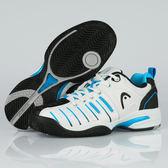 專業網球鞋 透氣夏季運動鞋專業耐磨  預購7天+現貨