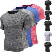 健身服運動修身短袖彈力速干透氣跑步男式T恤白色緊身衣【快速出貨八折一天】