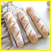 【新年鉅惠】學廚3槽不沾長條法式面包法棍模具不粘波浪吐司烘焙烤盤烤箱家用