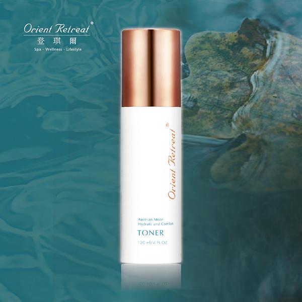 【Orient Retreat登琪爾】沼澤水漾養膚水 Austrian Moor Toner  (120ml/瓶)
