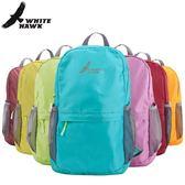 雙肩包男女戶外折疊包旅游包皮膚包便攜登山包旅行背包防潑水